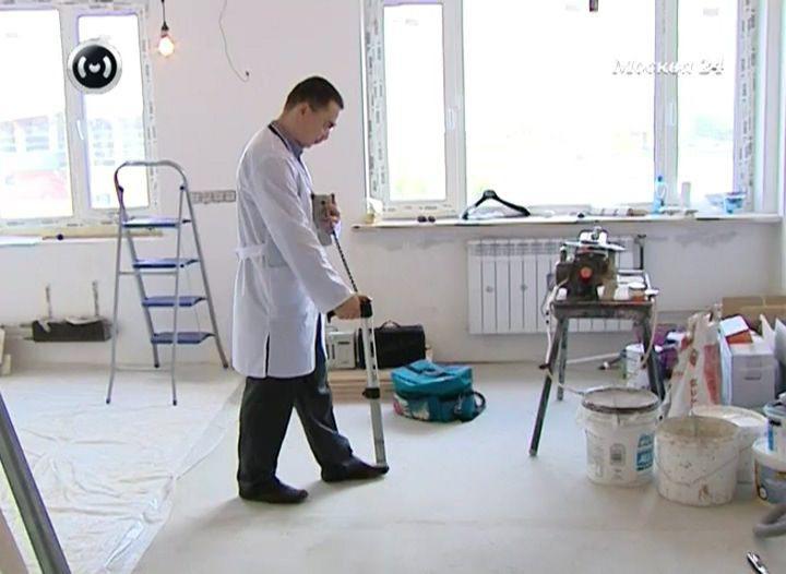 Экспертиза квартиры после ремонта