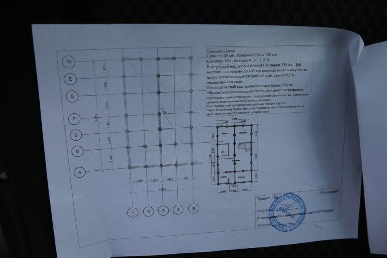 Otchet-1-17.jpg