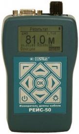 РЕЙС-50 Цифровой измеритель длины кабеля